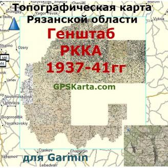 Военная карта Рязанской области РККА для Garmin