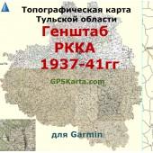 Тульская область карта РККА для Garmin