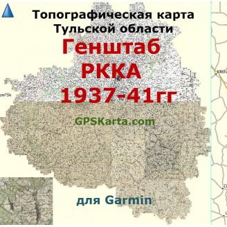 Военная карта Тульской области РККА для Garmin