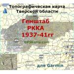 Тверская область карта РККА для Garmin
