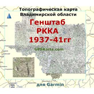 Военная карта Владимирской области РККА для Garmin