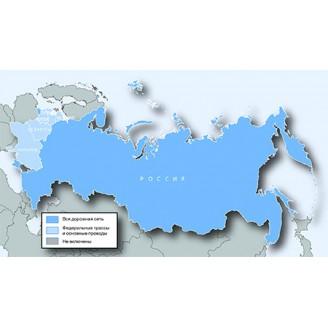Россия NTU 2019.10 HERE - карта для навигаторов GARMIN