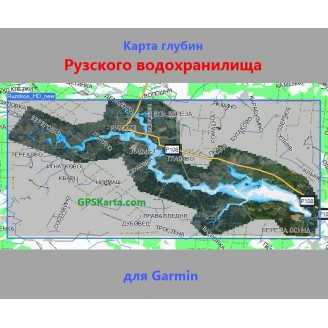 Карта глубин Рузского водохранилища SonarHD