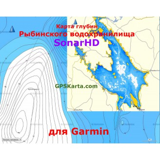 Карта глубин Рыбинского водохранилища SonarHD