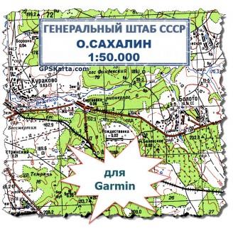 Топографическая карта о.Сахалин для Garmin (IMG)