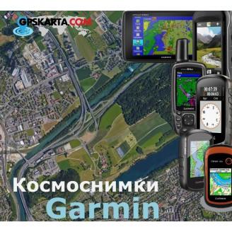 Беларусь Минская область 1:10 000 - Спутниковая Карта для Garmin