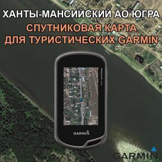 Ханты-Мансийский АО - ЮГРА (ХМАО) - Спутниковая Карта для Garmin