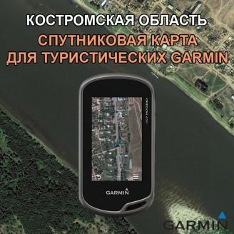 Костромская область 1:10 000 - Спутниковая Карта для Garmin