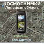 Липецкая область 100 метров - Спутниковая Карта v3.0 для Garmin