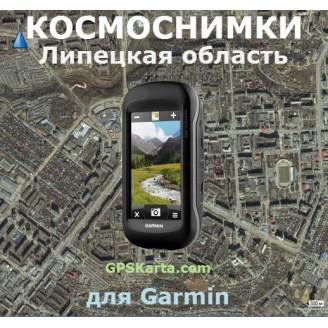 Липецкая область 1:10000 - Спутниковая Карта для Garmin