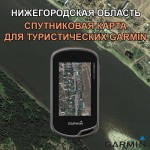 Нижегородская область 100 метров - Спутниковая карта v3.0 для Garmin