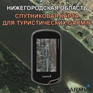 Нижегородская область 1:10000 - Спутниковая Карта для Garmin
