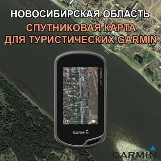 Новосибирская Область - Спутниковая Карта для Garmin