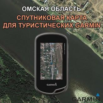 Омская область 1:10 000 - Спутниковая Карта для Garmin