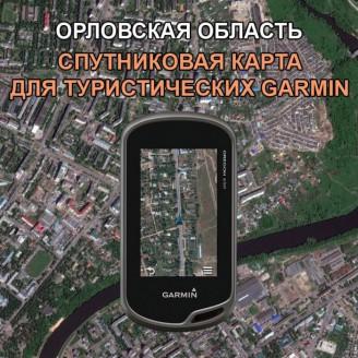 Орловская область 1:10000 - Спутниковая Карта для Garmin