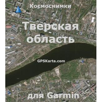 Тверская область 1:10 000 - Спутниковая Карта для Garmin
