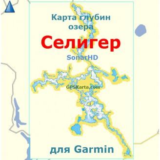 Карта глубин озера Селигер SonarHD