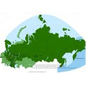 Дороги России РФ ТОПО 6.35 microSD - карта для навигаторов Garmin