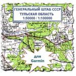 Тульская область Генштаб СССР (IMG)