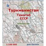 Туркменистан Генштаб СССР (IMG)