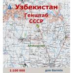 Узбекистан Генштаб СССР (IMG)