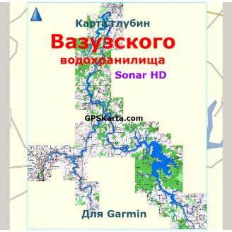 Карта глубин Вазузского водохранилища SonarHD