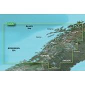 Норвежское море, Баренцево море, Тронхейм - Тромсе VEU053R BlueChart G2 Vision