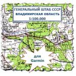 Владимирская область Генштаб СССР (IMG)