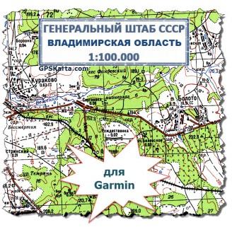 Топографическая карта Владимирской области для Garmin (IMG)