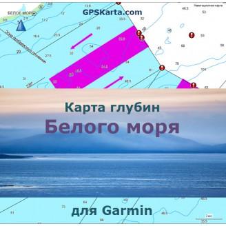 Белое море - навигационная карта глубин для Garmin (IMG)