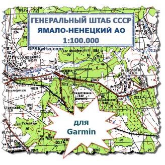 Топографическая карта Ямало-Ненецкого АО для Garmin (IMG)