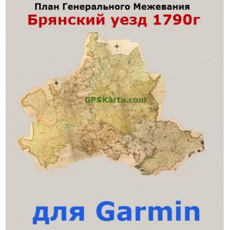 Топографическая старинная карта Брянского уезда 1790г
