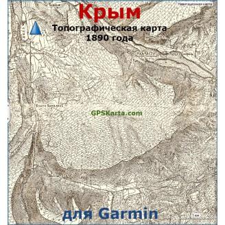 Топографическая старинная карта Крыма 1890г
