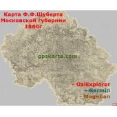 Московская губерния 1860 года для Garmin