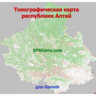 Республика Алтай Топо для Туристических GARMIN (JNX)