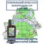 Беларусь Карта Генштаб 1км для Garmin (IMG)
