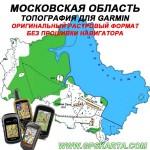 Московская Область 1:25 000 топография v3.0 для Garmin (ориг. формат карты)