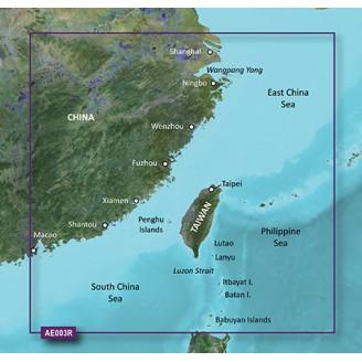 Тайвань 2014.0 (15.50) HAE003R