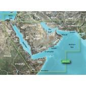 Персидский залив, Красное море 2015.5 (17.00) VAW005R BlueChart G2 Vision