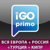 IGO Вся Европа + Россия + Турция + Кипр 2018 Q3