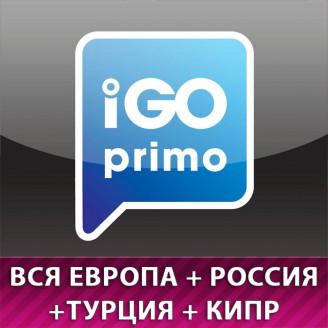 Карты для IGO Вся Европа + Россия + Турция + Кипр 2019 Q2