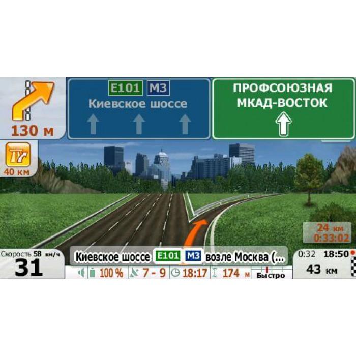 скачать карту для Igo Primo для россии - фото 7