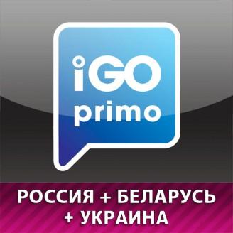 Карта для IGO Россия + Беларусь + Украина 2019 Q4