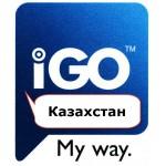 IGO Казахстан 2019 Q4