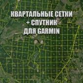 Талдомское лесничество квартальная сетка Garmin