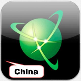 Карта для Навител - Китай 2015 Q2