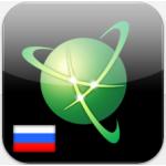 Навител - Россия 2019 Q3