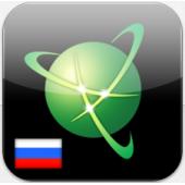 Навител - Россия 2020 Q3
