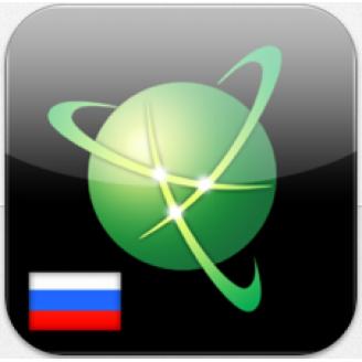 Карта для Навител - Россия 2017 Q3