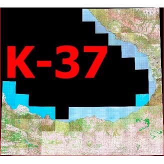Квадрат K-37